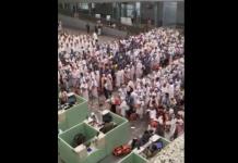 حجاج أندونيسيا ينشدون فرحين فور قدومهم الحجاز، صلاة الله سلام الله على الحبيب رسول الله