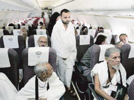 الوزارة: الحجاج المتوجهون مباشرة إلى مكة المكرمة مدعوون للاستعداد للإحرام في الطائرات
