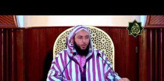 تفسير مُفصّل لقوله تعالى: (لا يَمَسُّهُ إِلا الْمُطَهَّرُونَ) ـ الشيخ سعيد الكملي