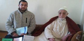 وفاة الشيخ النحوي العروضي الفرضي الأديب الناظم صالح بن عبد الله الإلغي السوسي