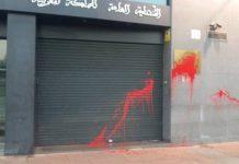 قنصلية المغرب بطاراغونا ومسجد يتعرضان لأعمال تخريب