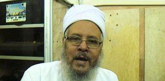 د. العقرة يكتب عن موت الشيخ د. عبد المهدي عبد القادر أحد علماء الحديث بالأزهر الشريف