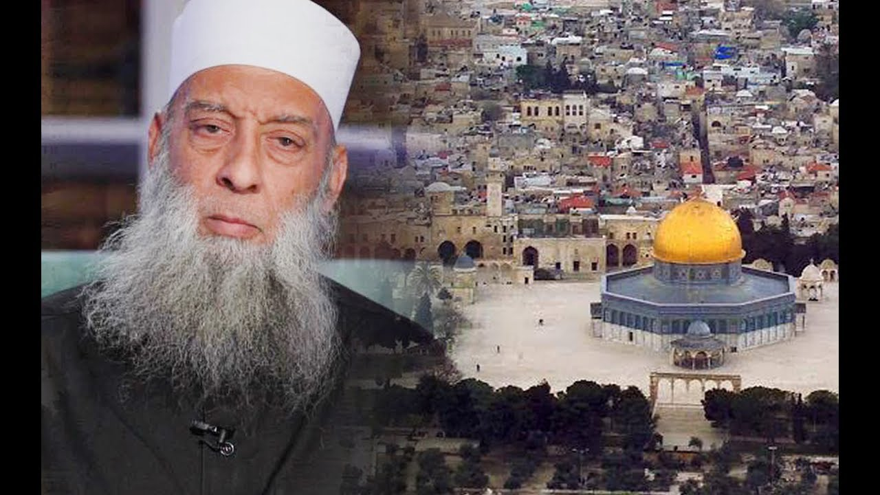 لازلنا نصرخ ومنذ سنين هذا هو السبيل لعودة المسجد الأقصى | الشيخ الحويني