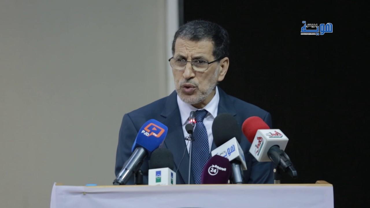 فيديو.. كلمة رئيس الحكومة في اجتماع مجلس إدارة الوكالة الوطنية لمحاربة الأمية