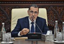 فيديو.. العثماني يتحدث في افتتاح مجلس الحكومة اليوم عن المقاولات ومشكل البطالة