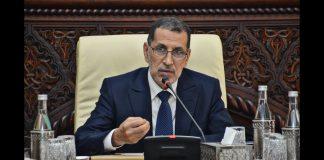 العثماني في افتتاح المجلس الحكومي: سنواصل تسوية الملفات العالقة لانتهاكات حقوق الإنسان