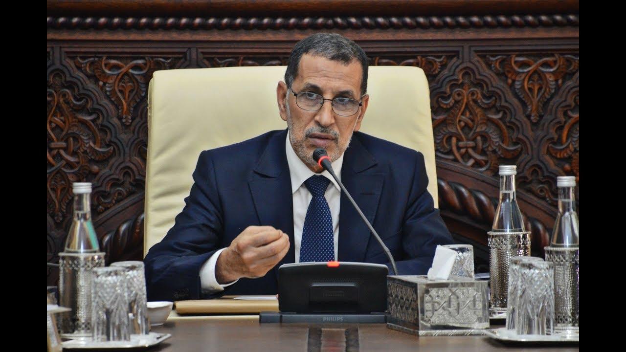 العثماني: الحكومة بصدد إعداد مخطط متكامل لتجديد التكوين المهني
