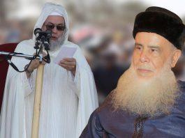 الشيخ يحيى المدغري ينعى الشيخ محمد زحل -رحمه الله- من مكة المكرمة