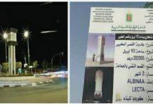 النَّصْب التذكاري موضوع الساعة لدى المواطن القصراوي
