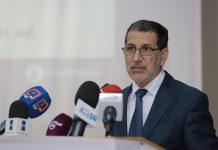العثماني: الحكومة عازمة على ربح رهان التربية والتعليم