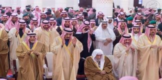 جريدة أمريكية: حراك في عائلة آل سعود ضد محمد بن سلمان