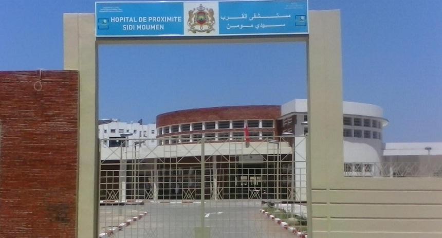 الدار البيضاء.. مديرية الصحة تنفي إغلاق مستشفى القرب بسيدي مومن