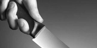 مقتل شاب مغربي طعنا خلال شجار بين مهاجرين في البوسنة