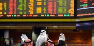 """17 مليار دولار خسائر 6 بورصات خليجية منذ """"توقيفات السعودية"""""""