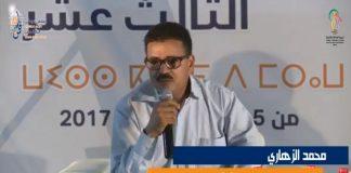 العصبة المغربية للدفاع عن حقوق الإنسان تدين التهديد الذي تعرض لها رئيسها السابق محمد زهاري