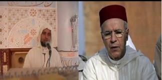 جديد وزارة التوفيق.. إعفاء إمام مسجد عمر بن عبد العزيز يُغضب الساكنة بميدلت