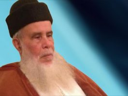 الجزيرة: محمد زحل.. فقيد العلم والمنابر