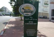 وكالة بيت مال القدس تدعو منظمة المؤتمر الإسلامي إلى الوفاء بتعهداتها تجاه القدس