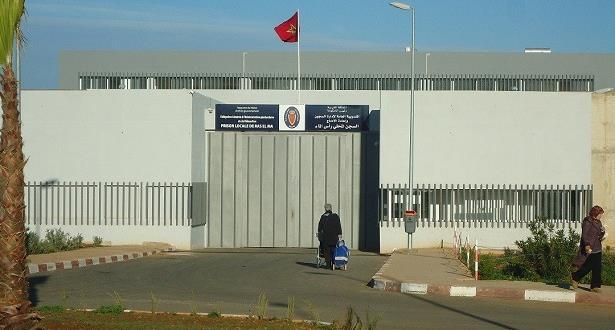فاس.. توضيحات مندوبية السجون حول انفجار سخان بالسجن المحلي رأس الماء