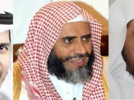 المداخلة يفرحون باعتقال سلمان العودة ورفاقه.. ويشيدون بالأمن والنظام السعودي