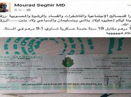 القوات المسلحة تكافئ جنديا خدم المغرب 19 سنة بشيك قيمته أقل من 10 دراهم للسنة