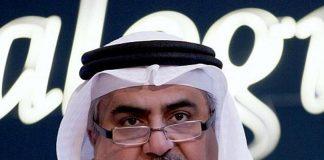 المنامة تقدم لائحة للعراق تضم مطلوبين للقضاء البحريني