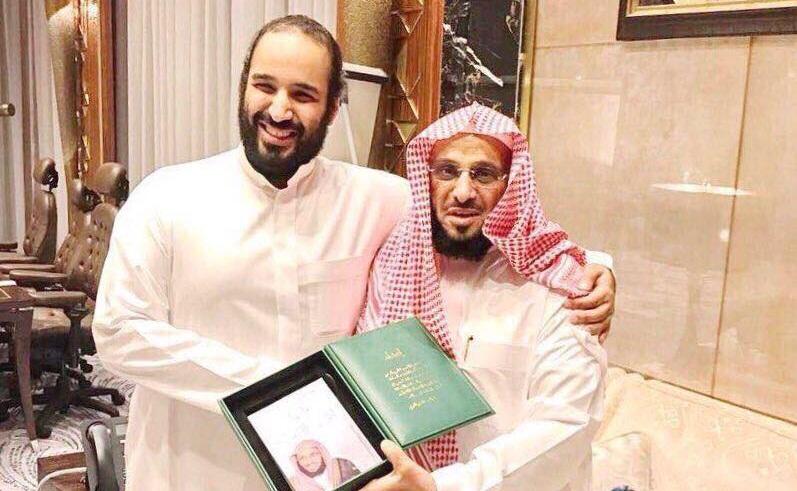 عائض القرني على رأس لائحة سعودية جديدة للممنوعين من السفر