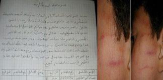 عريضة استنكارية للمطالبة بإرجاع الأستاذة الموقوفة بعد صفعها تلميذا بمدرسة بطنجة (صورة)