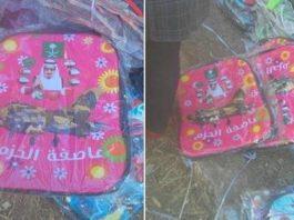 """خطير.. توزيع محفظات مدرسية عليها صورة ملك السعودية وطائرة حربية وعبارة """"عاصفة الحزم"""""""