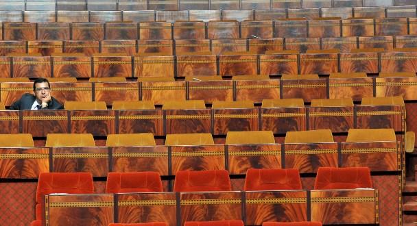 إصلاح صندوق تقاعد البرلمانيين يعود إلى نقطة الصفر