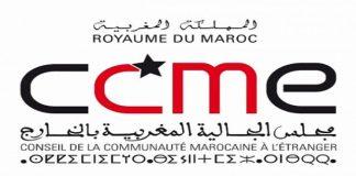 هناوي: كيف لمجلس الجالية أن يتعامل مع مخرجة ذات جنسية صهيونية باعتبارها مواطنة مغربية بالخارج؟!!