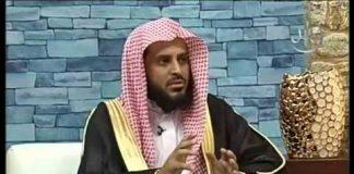 فيديو: علامات ليلة القدر للشيخ الطريفي.. نفي ثبوت شي من السنة عن أن تكون في الجمعة الوترية