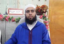 الداعية خالد مبروك يكتب: قصتي مع «دجال سيدي بورجا»