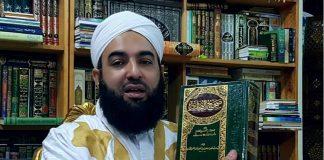 الشيخ الكتاني: كل ما في البخاري يوجد في كتب السنة، فمن طعن في البخاري يريد الطعن في السنة