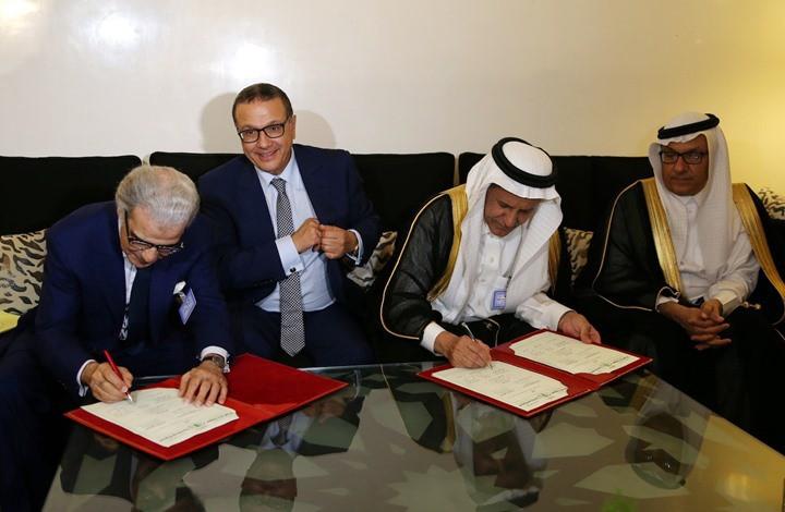 الرياض تمنح الرباط قرضا بـ500 مليون دولار لدفع أجور الموظفين