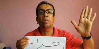 """هيئة التضامن مع المهدوي تطالب بالتحقيق في حادثة الاعتداء عليه.. والمهدوي يهدد بالإضراب عن الطعام حتى """"الاستشهاد"""""""
