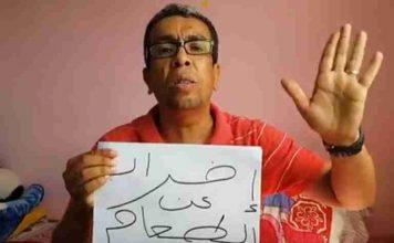 بعد التدهور الصحي للمهدوي والمضربين عن الطعام معه، لجنة التضامن تعلن عن تنظيم ندوة صحافية يوم 25 شتنبر الجاري