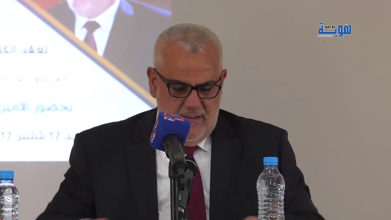 بنكيران: مافهتمش علاش مقاطعة الماء والحليب وكنستغرب اتهام البيجيدي