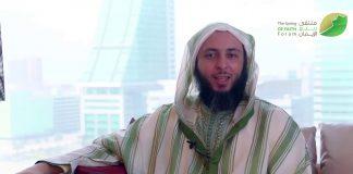 دقة وضبط وإتقان علم الحديث عند المسلمين - من روائع الشيخ سعيد الكملي