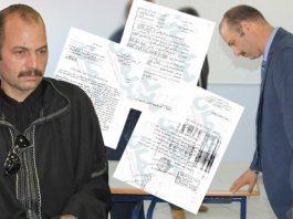 """برلماني حزب البام العربي المحرشي بنى """"مجده"""" على شهادة مدرسية مزورة (وثائق)"""