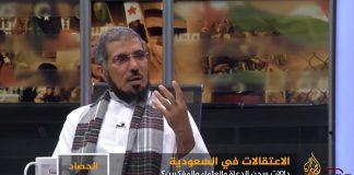 طريقة اختطاف الشيخين سلمان العودة وعوض القرني.. (اعتقالات السعودية.. الدوافع والرسائل)