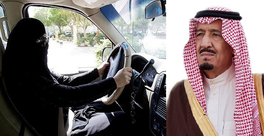 هيئة كبار العلماء في السعودية تكشف عن أسباب موافقتها على سياقة المرأة للسيارة