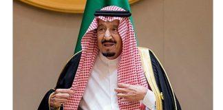 """العاهل السعودي يدعو إلى توظيف الثقافة لخدمة """"السلم والأمن الدّوليين"""""""
