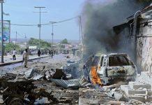 محاولة اغتيال رئيس وزراء إثيوبيا تخلف قتلى وجرحى