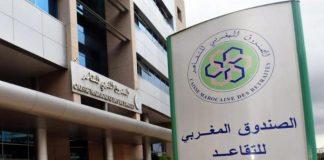 الصندوق المغربي للتقاعد يوقف معاشات آلاف المتقاعدين والأرامل