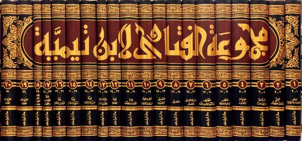 رسالة أم شيخ الإسلام ابن تيمية -رحمهما الله- حين اعتذر لها عن بعده عنها