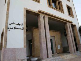 عرض الآثار القانونية لقرار المحكمة الدستورية القاضي بعدم مطابقة عدد من مقتضيات القانون التنظيمي رقم 86.15 لأحكام الدستور