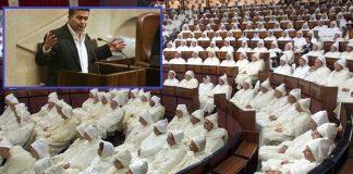تطبيع برلماني.. المغرب يستضيف أعضاء الكنيست الصهيوني في زيارة رسمية