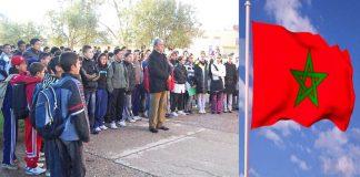 كل تلميذ لم يؤد مراسيم تحية العلم الوطني، فولي أمره ملزم بتوقيع إقرار والتزام