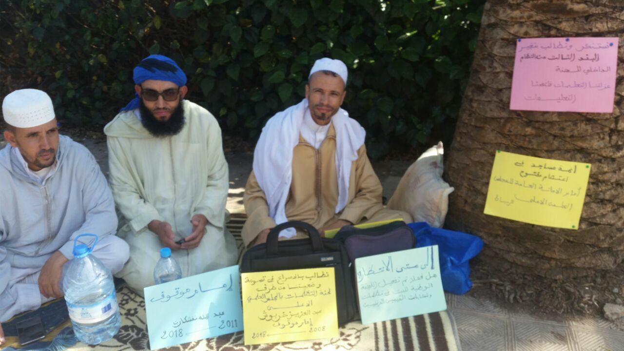 بالصور.. أئمة موقوفون يعتصمون أمام مقر المجلس العلمي الأعلى بالرباط للمطالبة بتفعيل لجنة التظلمات